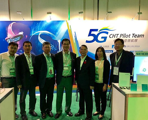 Chunghwa Telecom Cooperates with Taiwan Industry