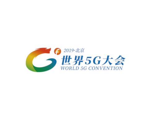 World 5G Convention 2019