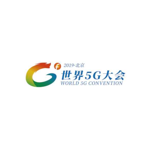 World 5G Convention 2019