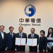 Chunghwa Telecom 5G Forum